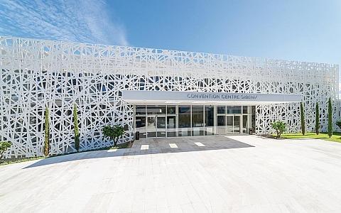 Amadria Park - Convention Centre Šibenik
