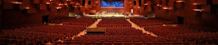 Objekti Vatroslav Lisinski Concert Hall Croatiameetings