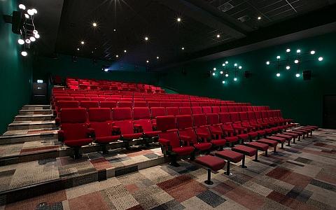 Kaptol Boutique Cinema - Zagreb